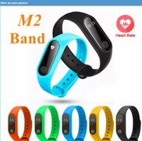 M2 Fitness tracker Watch Smart Band Heart Rate Monitor Activ...