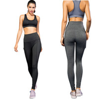 New Hight Elastic Women Pants Quick Dry Tight Sport Trouser ...