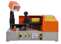 DF-238A locksmith key machine locksmith tools автомобиль/дверь/дом / заводская машина для резки Ключей с батареей LLFA