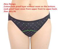 NEUE Baumwolle Sexy Menstruationsperiode Beweis Auslaufsichere Höschen Panty Unterwäsche Intimates Slips Bekleidung Kleidung Damen Damen Low Waist Unterwäsche
