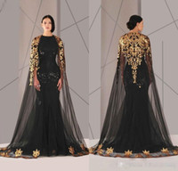 Formal Mermaid Evening Dresses With Cape arabic kaftan abaya...