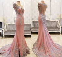 Luxury Lace Crystals Beaded Pink Prom Dresses Sheer Neck Mer...
