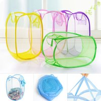 14styles Mesh Fabric Folding Laundry Basket Toy clothes Wash...