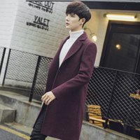 2018 New Winter Wool Coat Men Leisure Long Sections Woolen C...