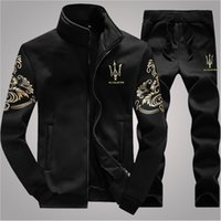 Designer Tracksuit Men Luxury Sweat Suits Autumn Brand Mens ...