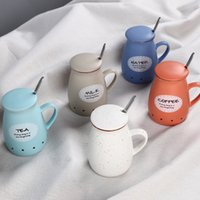 JOUDOO Creative Practical Ceramic Mug Fashion Mug Milk Break...