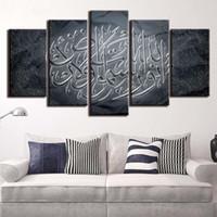 Wholesale Arabic Home Decor Online