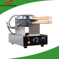 110v 220v Commecial bubble waffle maker electric Chinese Hon...