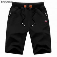 Bingchenxu Marke 2018 Solide Herren Shorts Größe S-4XL Sommer Herren Strand Shorts Baumwolle Casual Male homme Marke Kleidung 656