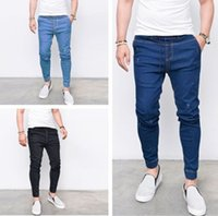 Mens Jeans Drawstring Slim Pencil Pants Mens Streetwear Full...
