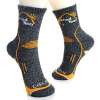 Yeni Yenilik Hızlı Kuru Nefes Sıcak erkek Çorapları Yüksek Kalite Casual Marka Antibakteriyel Erkek Kadın Socks2PCS = 1 PAIRS