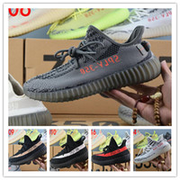 High Quality kanye west SPLY- 350 Boost V2 Running Shoes 13 c...