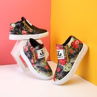 Kids Canvas Shoes Children' s Single Boot New Style Spri...