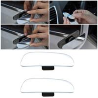 2pcs 자동차 거울 360 학위 넓은 각도 볼록 스팟 스팟 미러 자동 오토바이 후면보기 조절 미러 액세서리