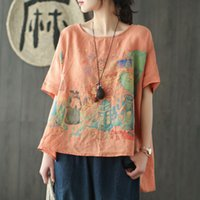 Johnature Casual Short Sleeve Tops 2018 Summer New Solid Col...
