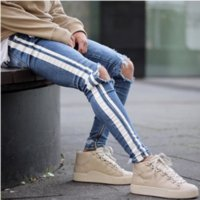Fashion Mens Slim Pencil Jeans White Striped Skinny Ripped D...