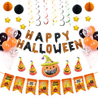 Foil Balloons Helium Balloon Inflatable Toys Happy Halloween...