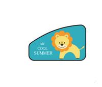 Auto Magnetischer Sonnenschirm Fenstervorhänge Seitenfenster Sonnenschirm Vorhang einstellbar Sonnencreme geschützt vor Sonnenlicht und UV Ray Lion
