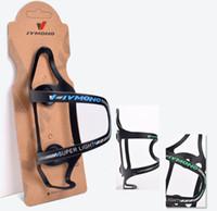 الألومنيوم دراجات المائية أقفاص زجاجة حامل سوبر لايت رف في الهواء الطلق أدوات رياضية صلابة قوية التحمل للدراجات ذات جودة عالية