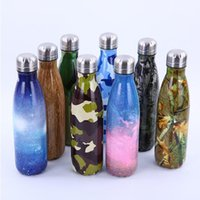 7 Colors Army Leaf 500ml Cola Bottle Starry Sky Insulated Do...