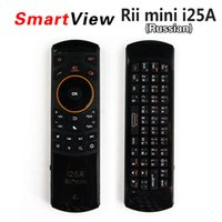 [Genuine] Rii i25A 2. 4G Mini Wireless Russian Fly Air mouse ...
