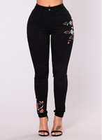 Women Floral Print Black Jeans Sexy Slim Fashion Denim Long ...