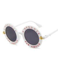 라운드 선글라스 영어 편지 Little Bee Sun Glasses 남성 여성 브랜드 안경 디자이너 패션 남성 여성 무료 배송