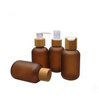 120ml Bernstein Frosted Kunststoff Lotion Flasche mit Bambus Kappe (Schraubdeckel / Pumpe Düse / Spray Zerstäuber / Chiaki Abdeckung) F956