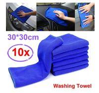 غسل منشفة سيارة كبيرة ستوكات الأزرق تنظيف السيارات سيارة القماش المطبخ غسل البولندية مجموعة 12 بوصة ATP041