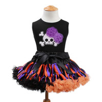 Girls Vest TUTU Skirt Halloween Two- piece Clothing Sets 10 D...