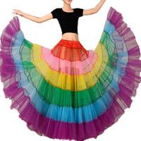 Colorful Rain Bow Petticoat Long Skirt for Girls Outwear Dresses 2019 Newly Organza Spring/Summer/Autumn Women's Skirt Underwear