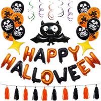 Горячие продажи Хэллоуин шары Хэллоуин Летучая мышь Globos тыква призрак шары Хэллоуин украшения надувные игрушки DHL быстрая доставка