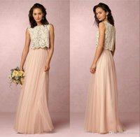 Vintage Two Pieces Lace Bridesmaid Dresses Soft Tulle Floor ...