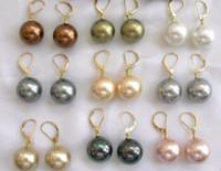orecchino di perla della conchiglia del sud del mare di 18pcs / 9 pair all'ingrosso 18pcs / 9