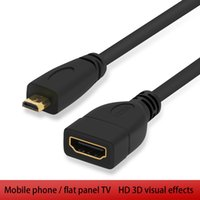 1080P HD Quality Micro HDMI Male to HDMI Female Adapter Cabl...