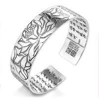 Vintage Silber Manschette Mantra Armband Männer Herz Sutra Bangle Lotus Blume Braklet Tibetan Buddhismus Ethnische Schmuck