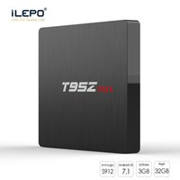 New T95Z max Android 7. 1 TV BOX 2GB 3GB RAM 16GB 32GB ROM Am...