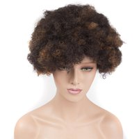 Fashion&Hot Short Wig Afro Kinky Curly Wigs for Women Black ...
