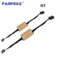 PAMPSEE H4 / H7/H8/H11/H13/HB3(9005) / HB4(9006) Canbus жгут проводов адаптер светодиодные фары автомобиля лампы авто фары Противотуманные фары CANBUS