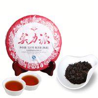 Promosyon 330g Yunnan Shilipai Olgun Puer Çay Kek Organik Doğal Siyah Pu'er Çay Yaşlı Ağaç Pişmiş Puer Çay Kek Fabrikası Direkt Satış