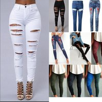 Women Skinny Ripped Hole Jeans Push Up Mid Waist Pants Lady ...
