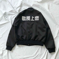 2018FW Fear Of God Paris Chinese Embroidery Women Men Jacket...