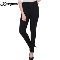 Hot sale 2017 New Autumn Fashion Pencil Jeans Women Black an...