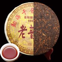 Promotion Ripe Puer thé 357 g Yunnan classique Ancêtre Arbre Puer Thé Pu'er Vieil Arbre naturel bio cuit Puer noir Pu'er thé gâteau