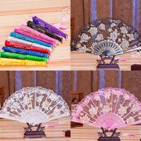 Diez colores Flor de encaje Fans de mano de la mano Vintage Hollow Manija de bambú Accesorios de boda Brithday Regalo Partido Favores Royal Blue White Plastic F8209