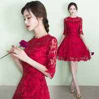 DW621 Women Dresses 4Colours Lace Bridal Gown Evening Dress ...