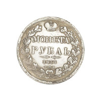 1833 Russian silver dollar coin ancient silver coin craft gi...