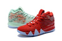 Mens 4 IV Irvings Confetti Multicolor Basketball Shoes PG 2 ...