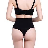 Женщины High Taifter Trainer Tummy Sliume Control Талия Cincher Body Shaper Thong G-String Butt Lifter Бесшовные трусики