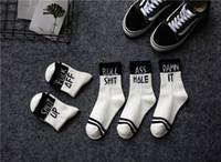 Wholesale-2018 New Fashion Womens und Mens Autumn Harajuku Socken Brief Sport Outdoor Socken Paar Socken Freies Shinpping